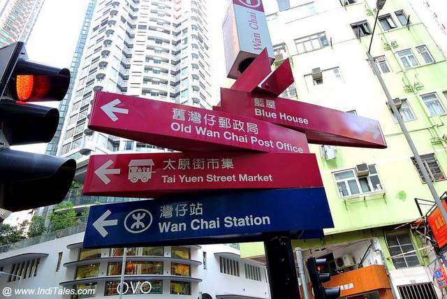 Visit Hong Kong - Pink Signs for Tourist Destinations