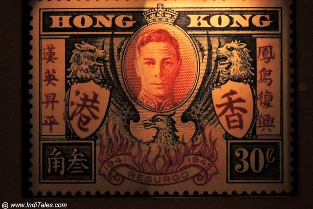 An old Hong Kong Stamp
