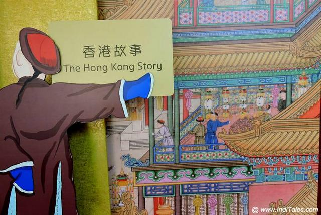 Hong Kong - Perfect Mix of Tradition & Modern