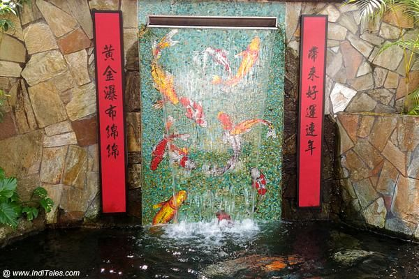 Visit Hong Kong - The Gold Fish Fountain