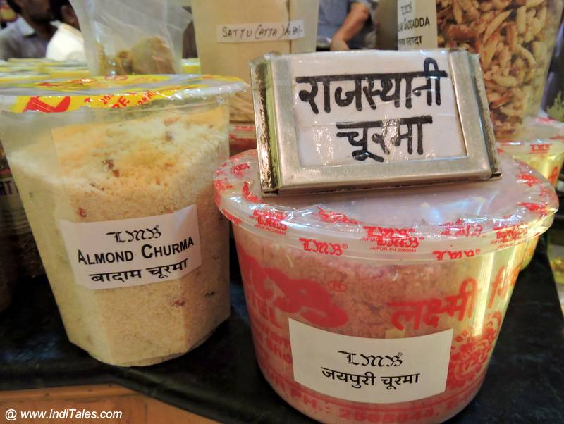 Choorma - foodie souvenir from Jaipur