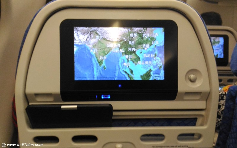Vertical Tray to hold your gadgets - Cathay Pacific Airways