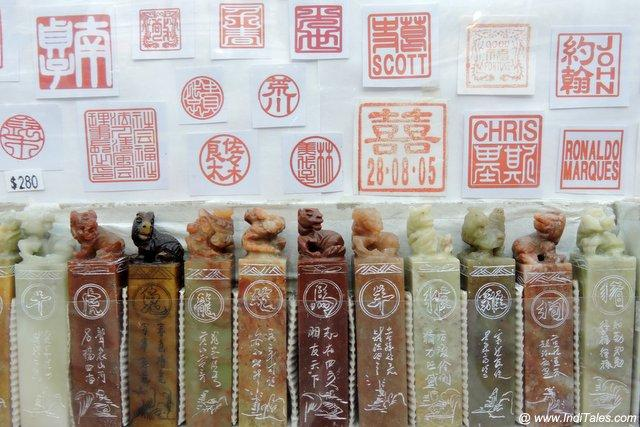 Jade sticks - the way Chinese love to print their names & other auspicious symbols