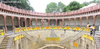 Shyam Kund at Khatu