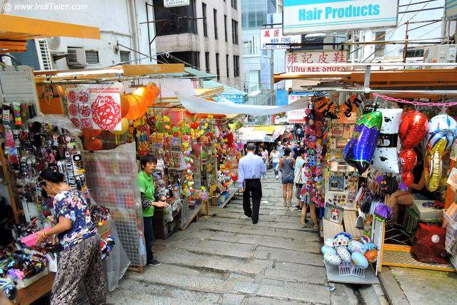 Pottinger Street Costume Market - Hong Kong