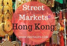 Street Markets of Hong Kong