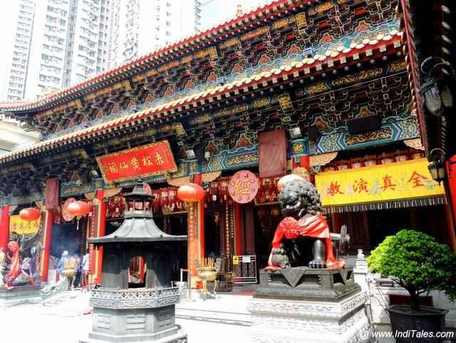 Wong Tai Sin Temple - Kowloon, Hong Kong