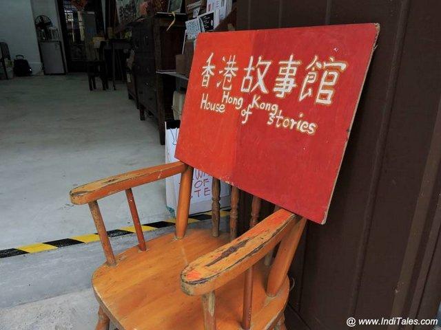 The story of Wan Chai, Hong Kong