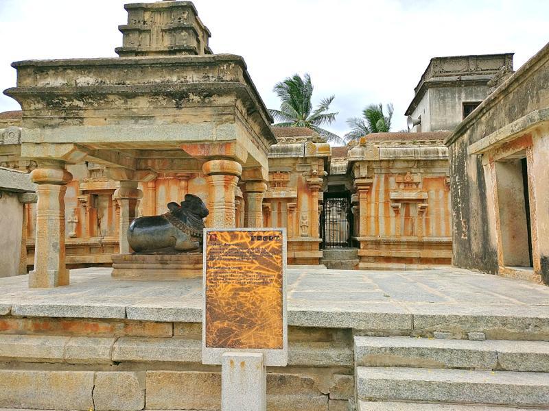 Nandi Temple at Avani near Kolar