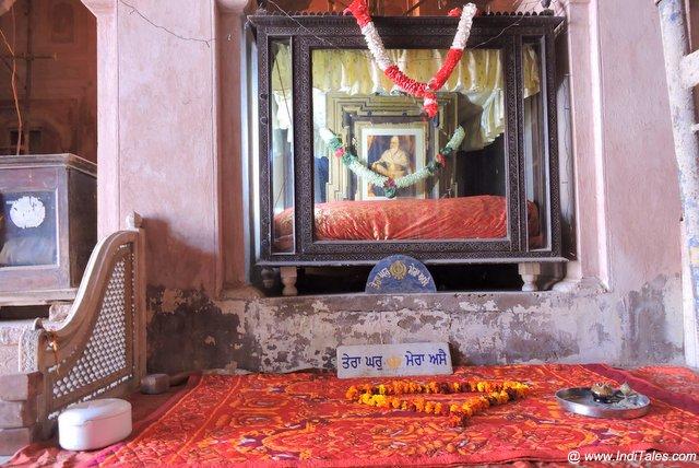 Gaddi of Baba Ala Singh - Qila Mubarak - Patiala