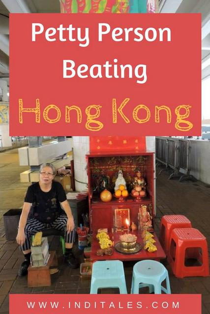 Petty Person Beating - Hong Kong