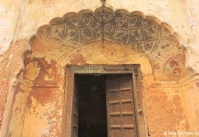 The Qila Mubarak Doorway - Patiala