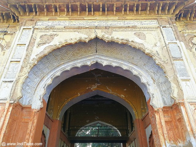 Shahi Samadhan Entrance - Patiala Heritage Walk