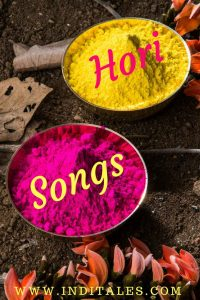 collection of Holi Songs