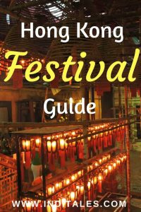 Hong Kong Festival Guide