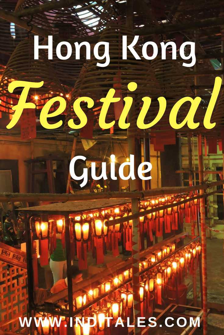 Hong Kong Festivals Guide