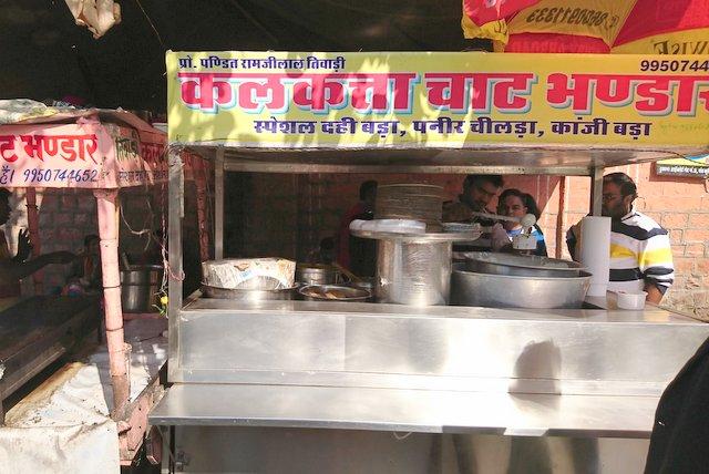 Kalkatta Chaat Bhandar outlet, Jaipur