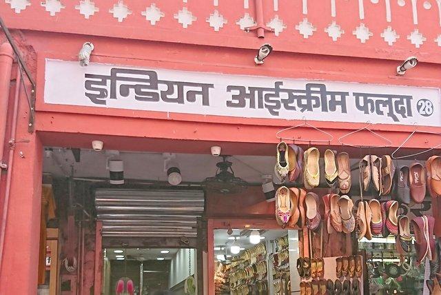 Indian Ice Cream, Jaipur