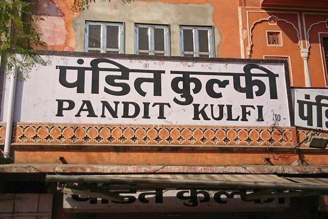 Pandit Kulfi Outlet, Jaipur