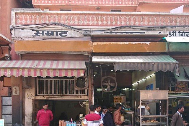 Samrat Jaipur