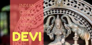 Indian Cities Named After Devi