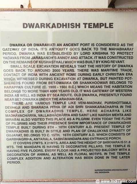 ASI Note on Dwarkadhish Temple