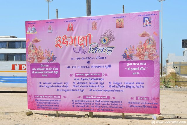Boards announcing Rukmini Vivah