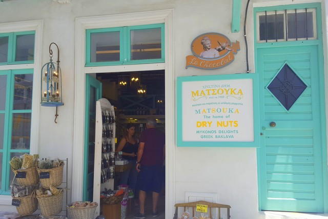 Inviting shops of Mykonos Greece