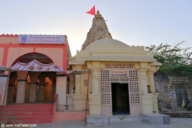 Bhadrakali Mandir