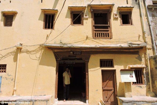 Kasturba Gandhi's Paternal Home