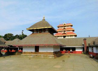 Bhagamandal or Bhagandeshwara temple landscape view