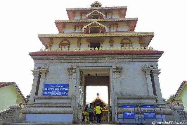 Bhagamandala Temple or Bhagandeshwara temple entrance
