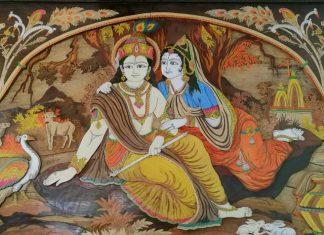Lord Lrishna Wooden Artwork