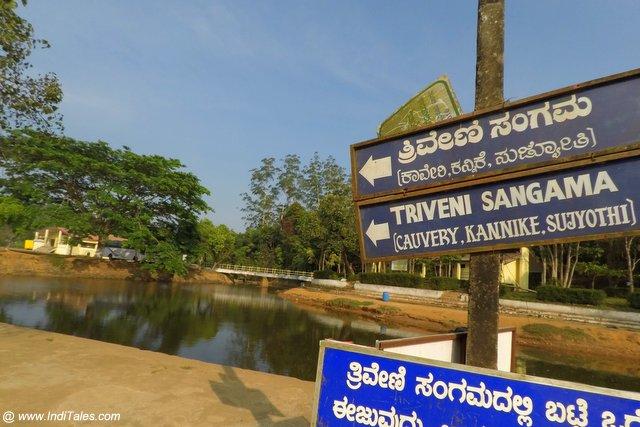 Bhagamandala Triveni Sangam