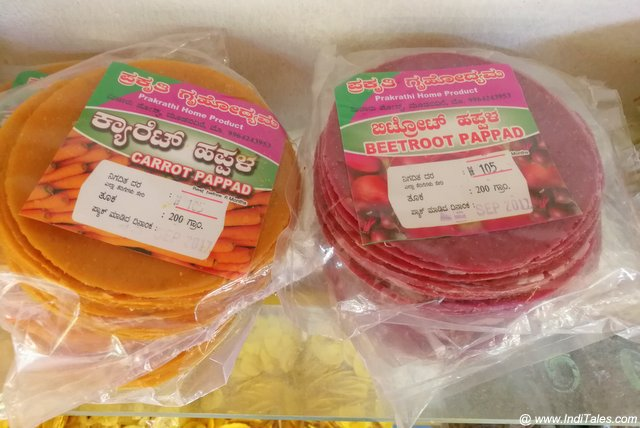 Vegetable Flavored Papads like the Carrot & Beetroot Papads