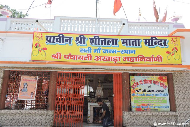 Ancient Shakti Or Devi Temples In Haridwar To Visit | Inditales