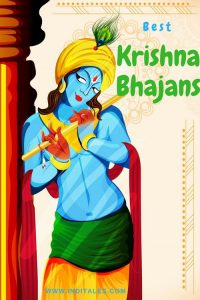 Best Krishna Bhajans from Bollywood