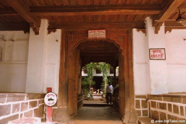 Maheshwar Rajwada