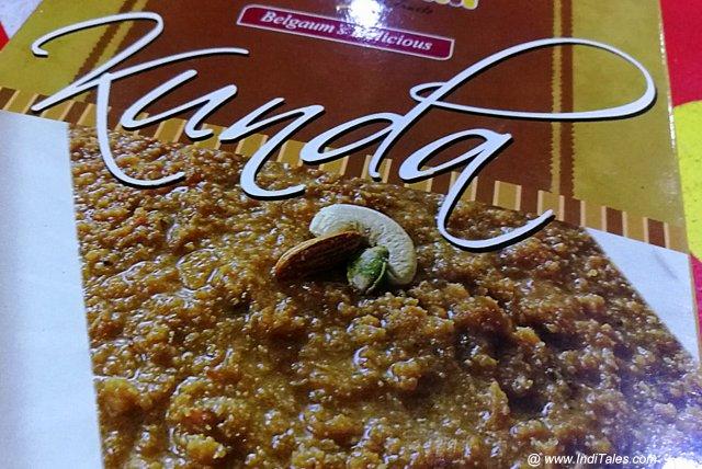 Belgaum Kunda popular Sweet dish