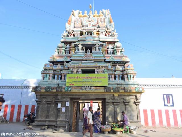 Ulagananda Vishnu Temple - Kanchipuram