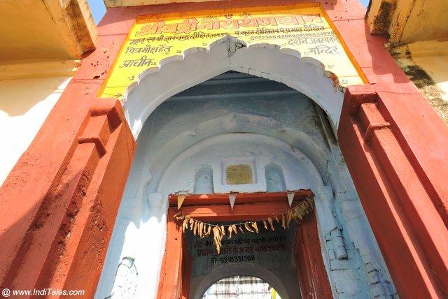 Sri Badri Narayan Temple - Chakra Tirtha - Naimisharanya