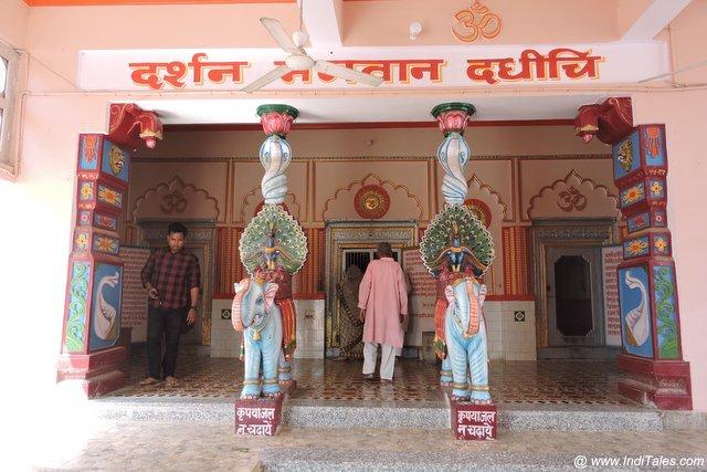 Dadhichi Mandir near Dadhichi Kund - Misrikh Tirth