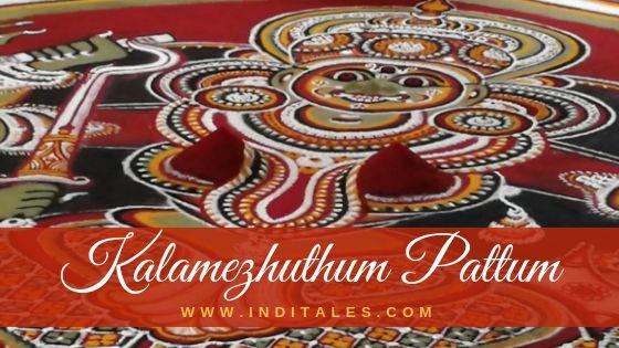 Kalamezhuthum Pattum - Temple Rituals of Kerala