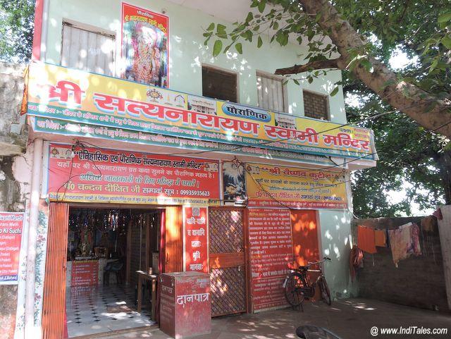 Satyanarayan Swami Mandir at Naimisharanya