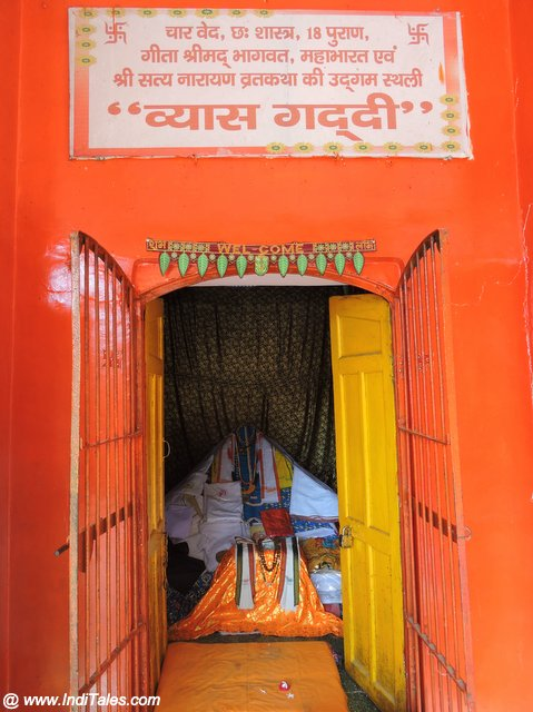 Vyas Gaddi Temple at Neemsar
