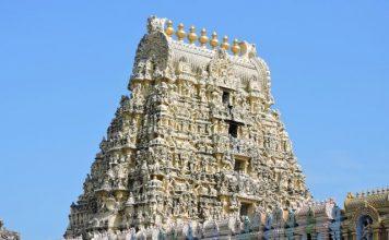 Ekambareswarar Temple Kanchipuram