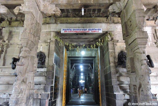 Main door of Ekambareswarar Temple