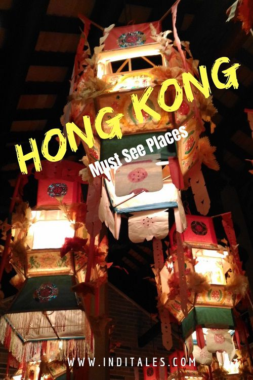 Hong Kong - Must See Places