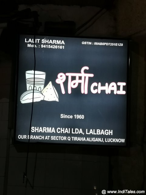Sharma Chai - Lucknow