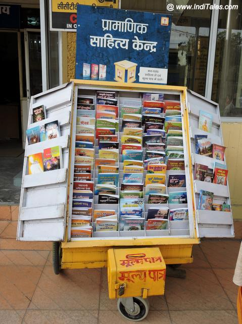 Gayatri Parivar Mobile Bookstore
